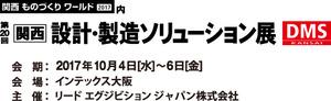 DMSK17_logoA_JE_info.jpg