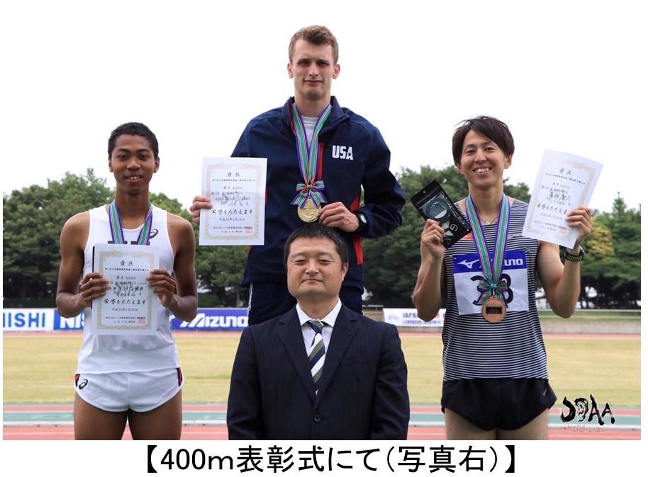 http://www.punch.co.jp/companyinfo/company2015/20180605_taikai-shashin2.JPG