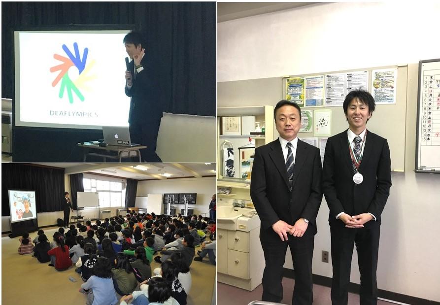 http://www.punch.co.jp/csr/2018/03/26/20180307-csr-koushi.jpg