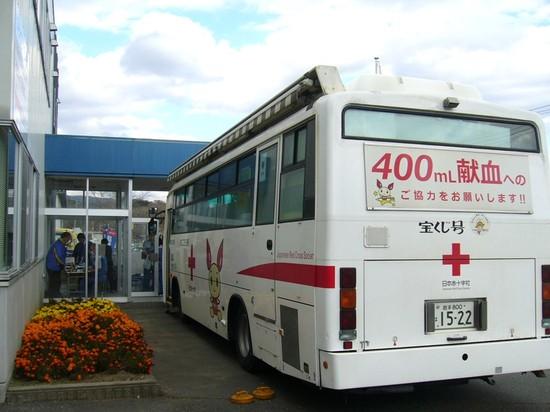 20181120_miyako-blood donation1.JPG