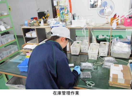 miyako-intern ship1.jpg
