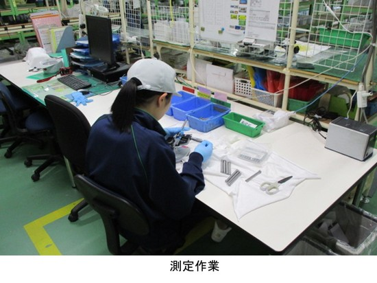 miyako-intern ship2.jpg